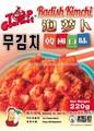 Rábano coreano Kimchi