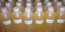 Argan Oil For Sale