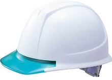 Trusco cost effective construction safety helmet for wholesale