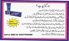 Male Enhancement Largo Penis Enlargement Cream ..in pakista for men-Call-03414043606