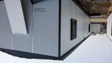Prefab Houses Portable Cabins