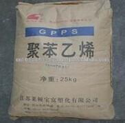 GPPS/ General Purpose Polystyrene Granule / HIPS/ High Impact Polystyrene Granule