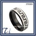 comfort fit in acciaio staniless nero anello celtico