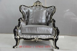 European Classical black&amp; silver colour wooden single sofa,arm chair. MOQ:1PC(B10179)