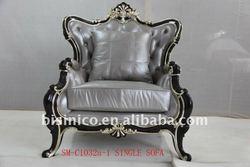 European Classical black& silver colour wooden single sofa,arm chair. MOQ:1PC(B10179)