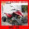 ATV Quad 250cc EEC Approved (MC-365)
