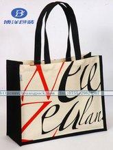 2011 printed OEM canvas bags fashion