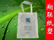 new design white Non-woven bag