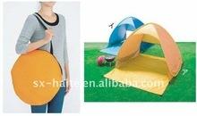UV protection sun beach shelter