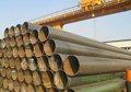 cilindro hidráulico del tubo de acero