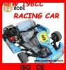 196cc Racing Cart (MC-403)