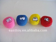 Expression ball toys