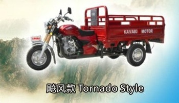 WY150-P for cargo tuk tuk tricycle motorcycle
