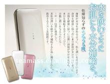 Latest handy mist sprayer for 2011 christmas promotional item