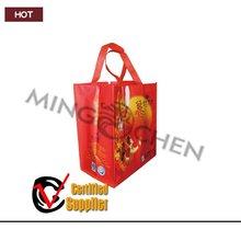 Hot sale Recycle printing peritoneal pp laminated non woven shopping bag