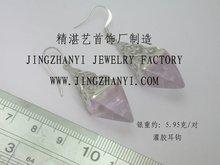 Silver Cone Resin Earring Fine Jewelry