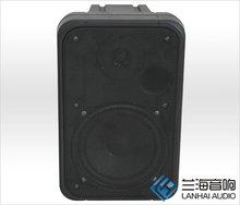 """4"""" Wall Mounted Speaker public speaker box"""