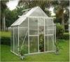 247(W)*127(L)*228(H)cm winter garden hobby DIY green house