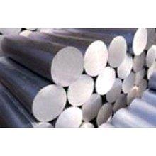 Aluminum Billet For extrusion