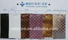 Jinjiang,Fujian pu artificial leather