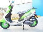 Gasoline Motorbike (MS0508EEC/EPA)