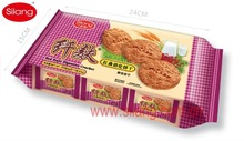 Halal 570g Wheat Digestive Biscuits