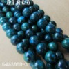 Fenghuanglite Round Beads