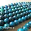 Fenghuanglite Jewelry Beads