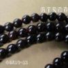 Round Beads Semi Precious