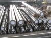1.2714/5CrNiMoV/H10 Hot work mould steel bar