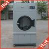 industrial dryer machine/laundry equipment
