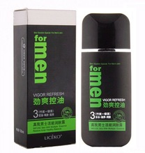 New products Liceko Really man moisturizing face lotion for male / skin cream