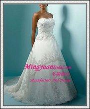 Vintage Appliqued A-line Layered Boutique 2012 new arrival wedding dress