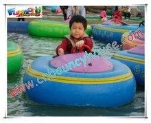2011 popular inflatable bumper boat Bumper-27