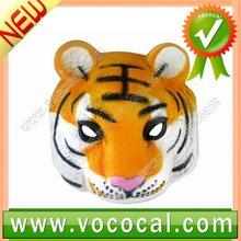 Halloween Tiger EVA Foam Plastic Mask