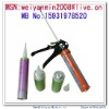 low price good quality pu windshield sealant