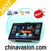 7 Inch HD Touchscreen Portable GPS Navigator with FM Transmitter (Smart Interface, 4GB)