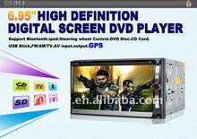 6.95 inch high definition digital screen dvd player built in usb port,sd slot