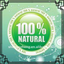 commodity adhesive sticker