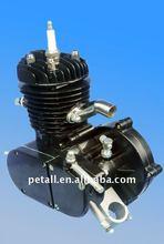 48cc black bike engine