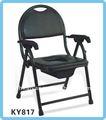 ผงเหล็กเคลือบกรอบพับเก้าอี้หม้อky817