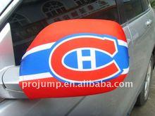 2011 car mirror flag cover