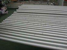 Stainless steel Duplex Steel Pipe &Tube