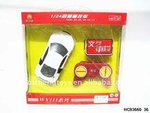 Mini 4Ch Remote Control Car For Kids