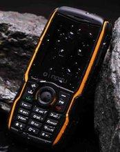 2.2 Inch TFT Rugged, Waterproof and Dustproof Mobile Phone(