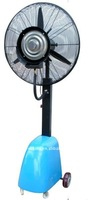 New! Water Spray Stand Fan 200W