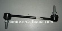 Auto Stabilizer Link