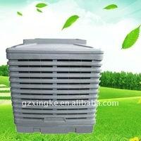 No freon,Big airflow,Evaporative Air-Cooler