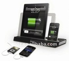 for iPad / iPhone Multi- functional Charger Speaker