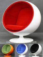 Relax Fauteuil Ball chair